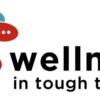 WTT Logo - horizontal color